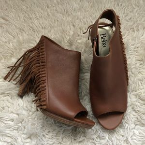 💛 Reba Fringed brown booties